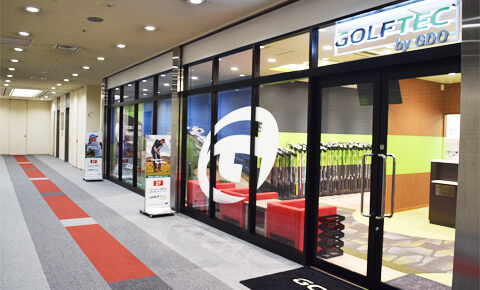 GOLFTEC by GDO Otemachi